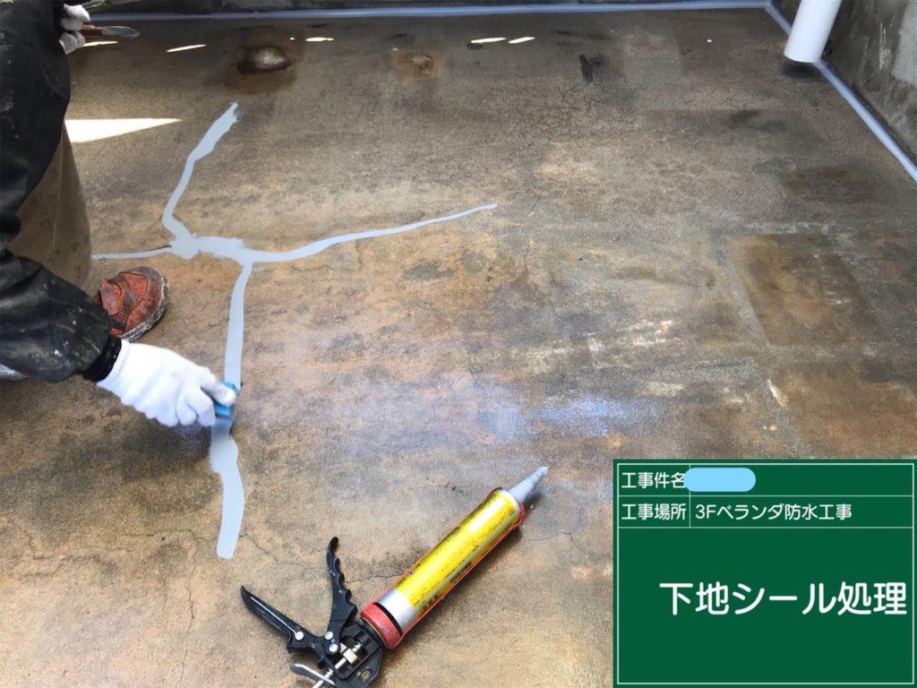 和泉市の外壁塗装・屋根塗装専門店ロードリバース1043