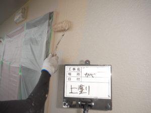 和泉市の外壁塗装・屋根塗装専門店ロードリバース1087