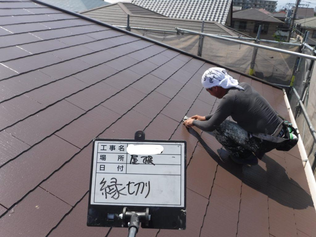 和泉市の外壁塗装・屋根塗装専門店ロードリバース1074
