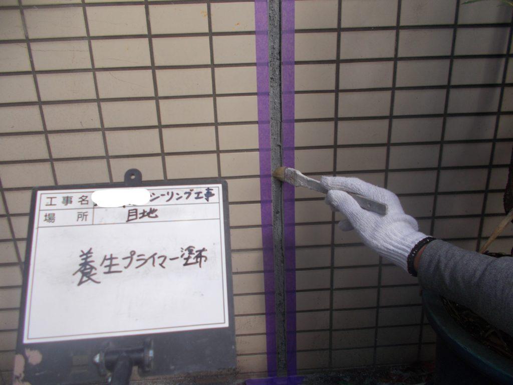 和泉市の外壁塗装・屋根塗装専門店ロードリバース1032