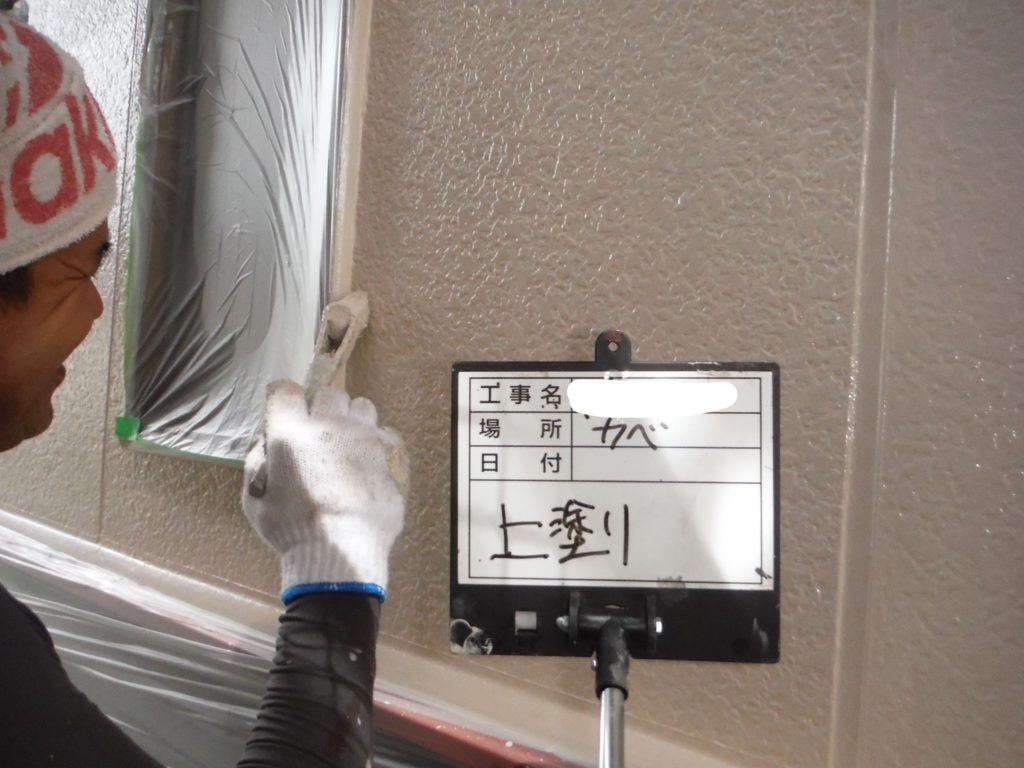 和泉市の外壁塗装・屋根塗装専門店ロードリバース1085