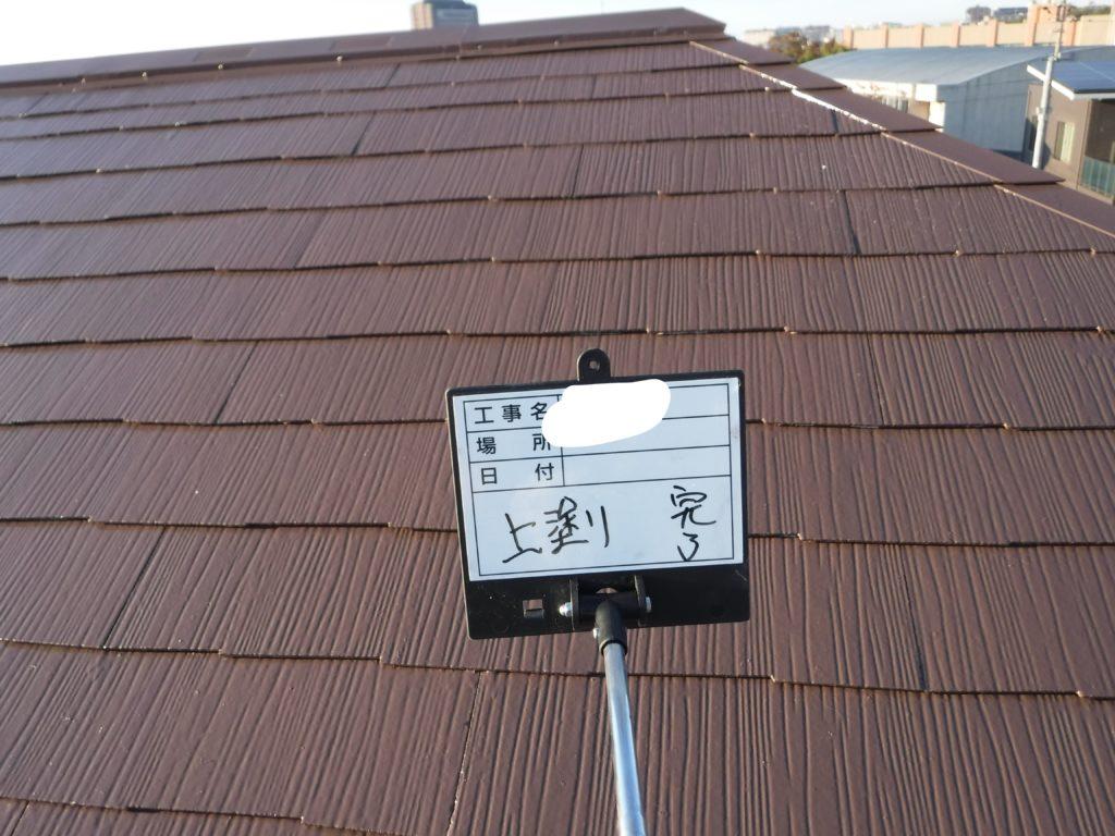 和泉市の外壁塗装・屋根塗装専門店ロードリバース1299