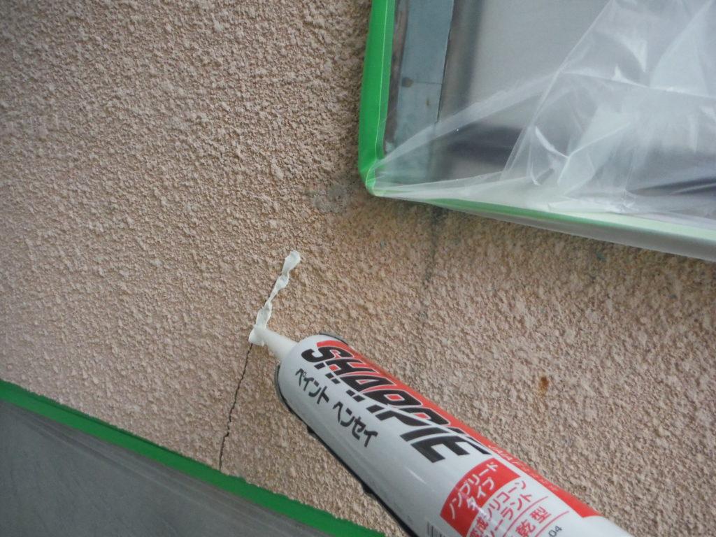 和泉市の外壁塗装・屋根塗装専門店ロードリバース1446