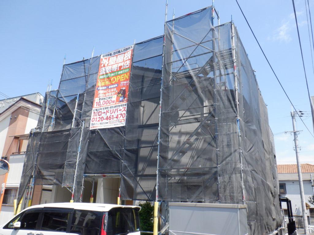 和泉市の外壁塗装・屋根塗装専門店ロードリバース1420