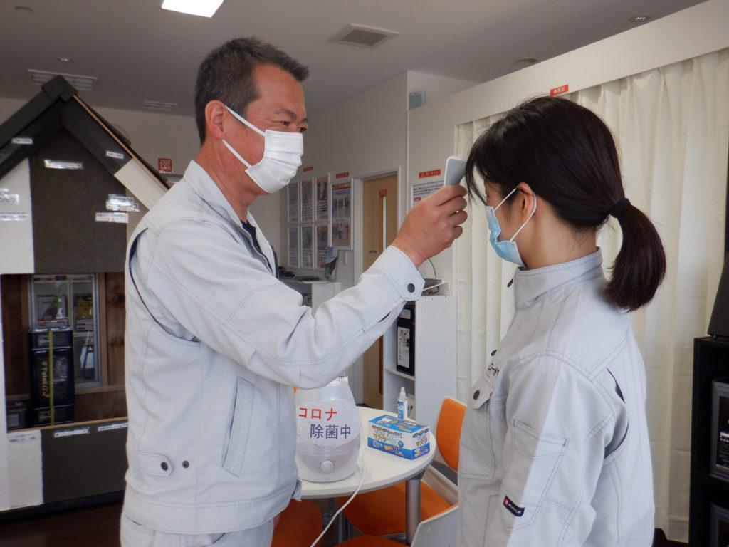 和泉市の外壁塗装・屋根塗装専門店ロードリバース1418