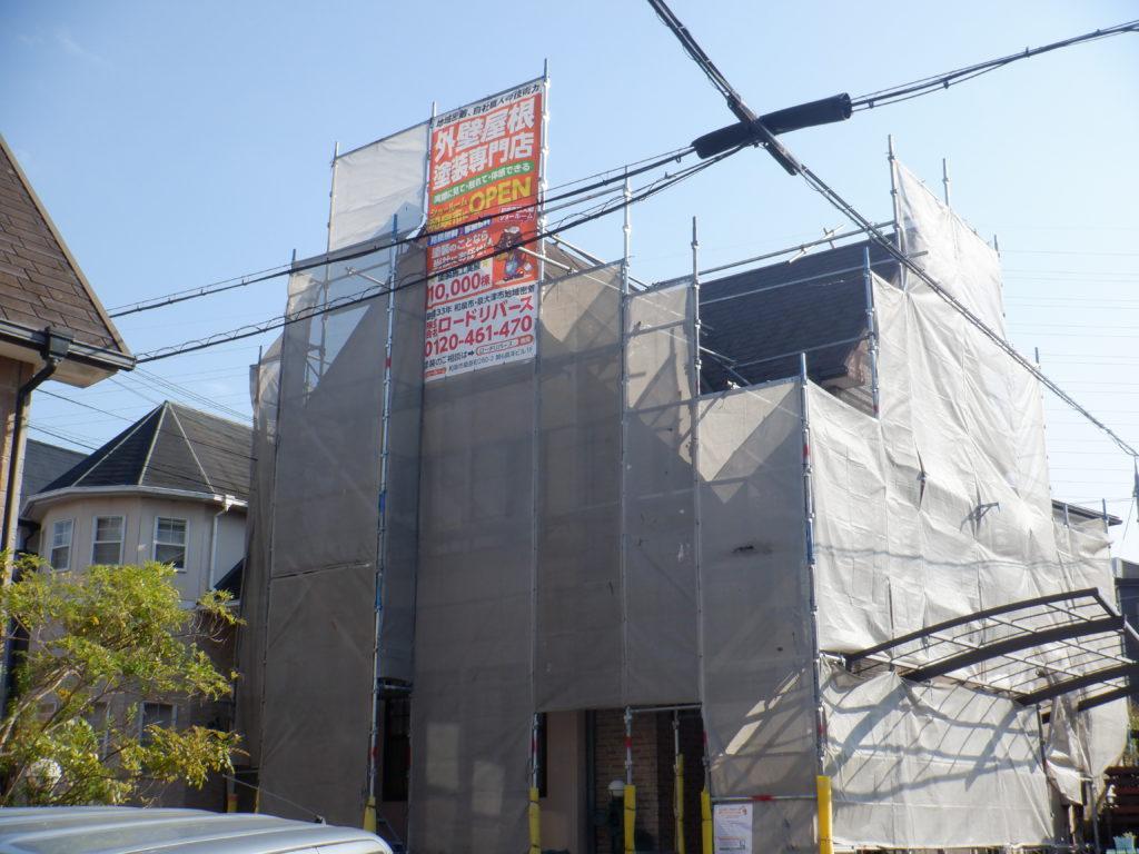 和泉市の外壁塗装・屋根塗装専門店ロードリバース1492