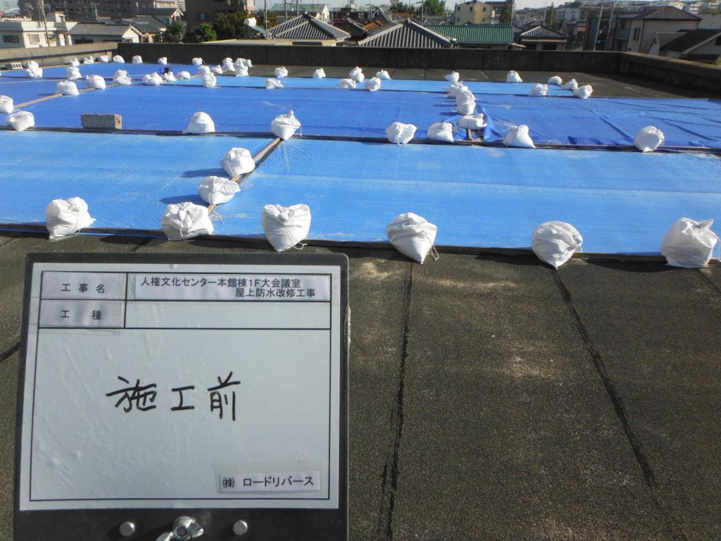 和泉市の外壁塗装・屋根塗装専門店ロードリバース1377