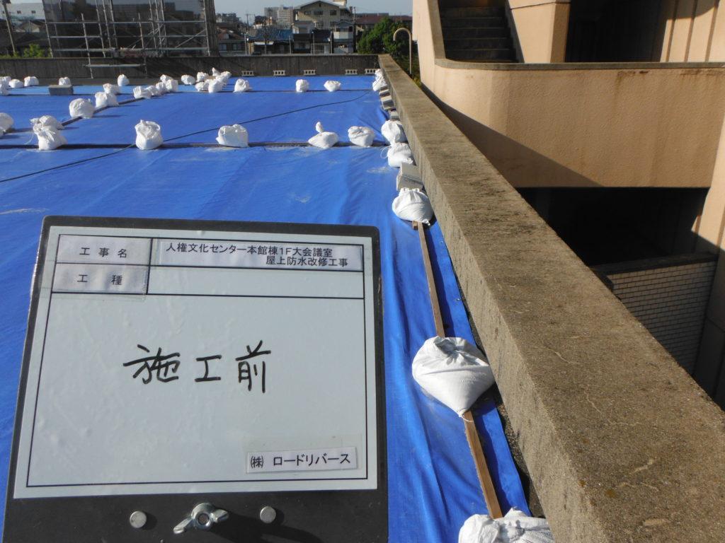 和泉市の外壁塗装・屋根塗装専門店ロードリバース1398