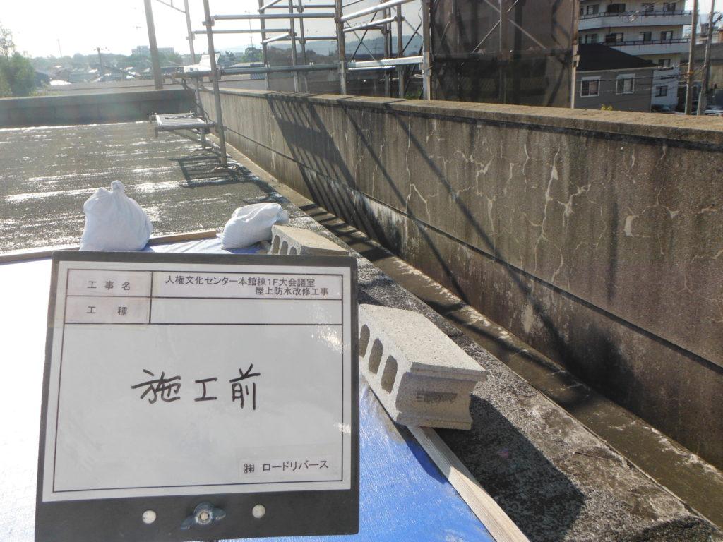 和泉市の外壁塗装・屋根塗装専門店ロードリバース1387