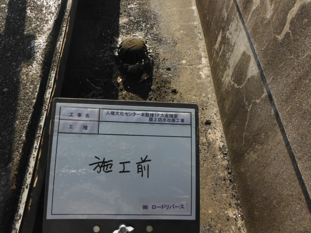 和泉市の外壁塗装・屋根塗装専門店ロードリバース1404