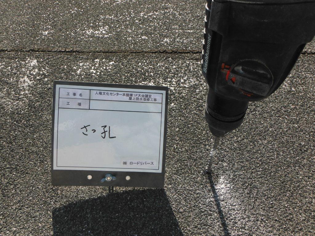 和泉市の外壁塗装・屋根塗装専門店ロードリバース1381