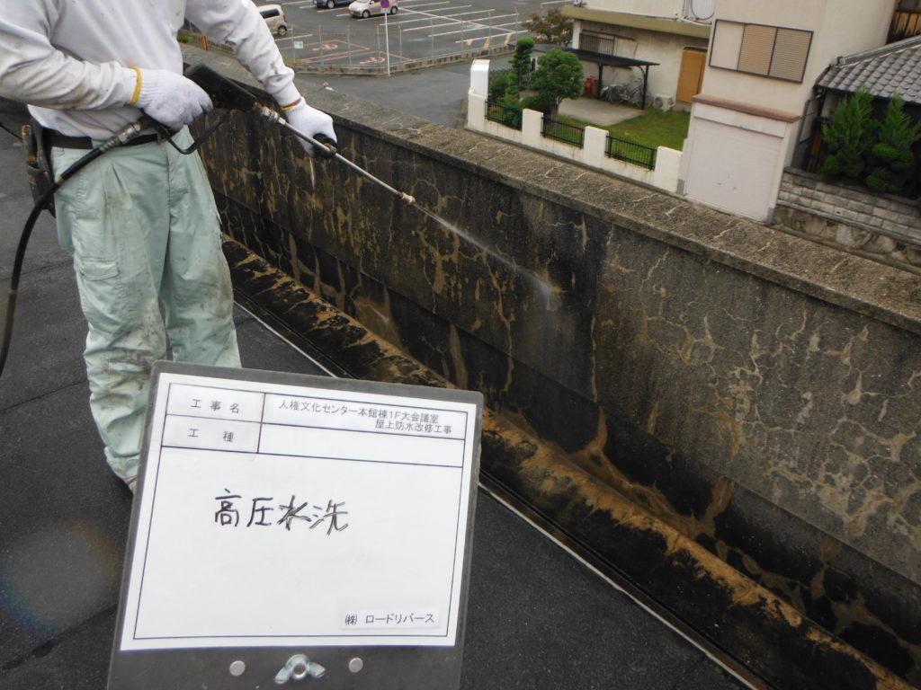 和泉市の外壁塗装・屋根塗装専門店ロードリバース1380