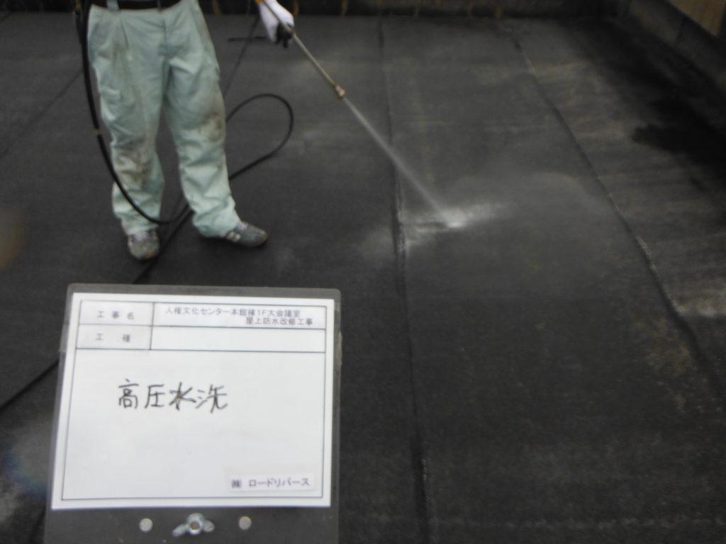 和泉市の外壁塗装・屋根塗装専門店ロードリバース1379