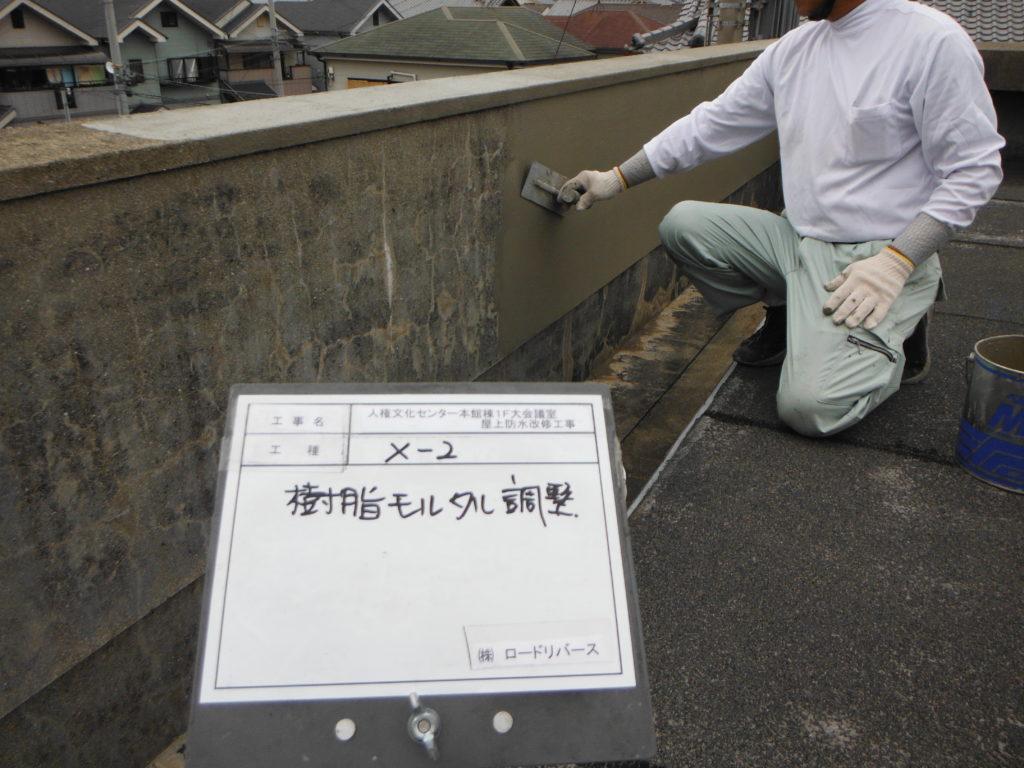 和泉市の外壁塗装・屋根塗装専門店ロードリバース1389