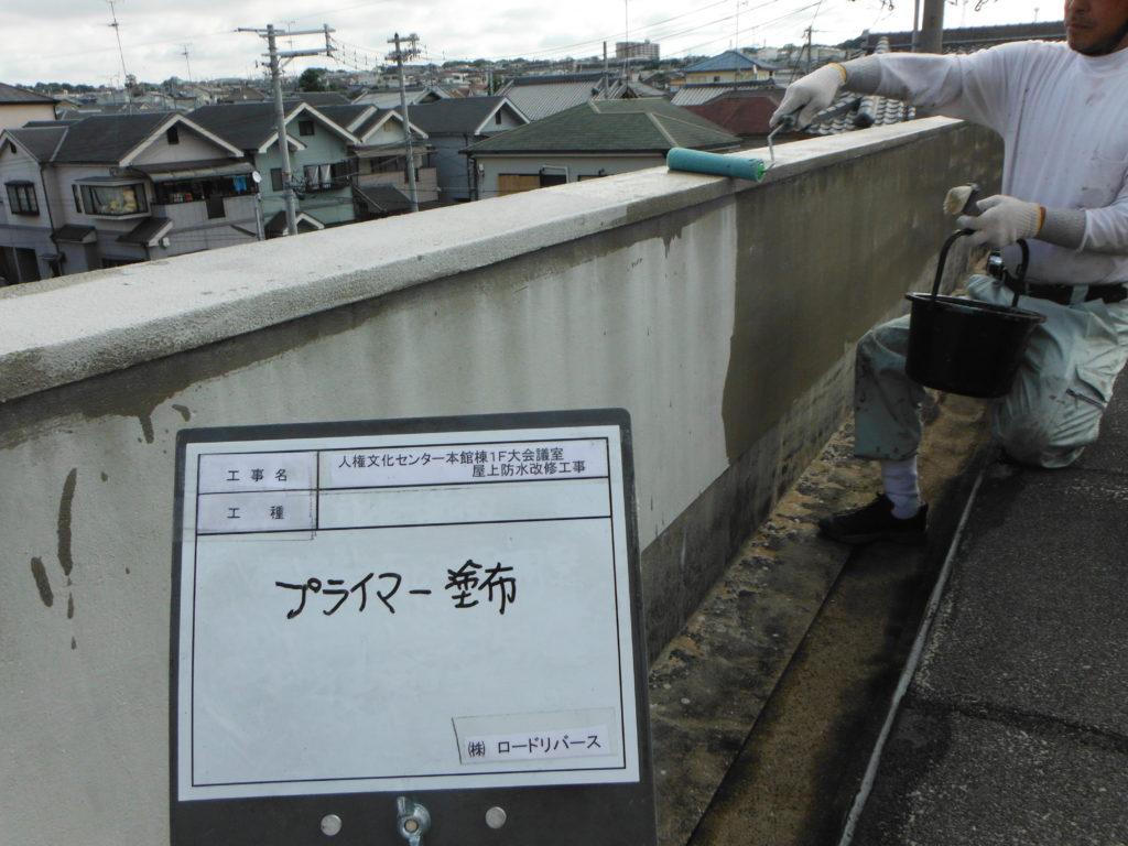 和泉市の外壁塗装・屋根塗装専門店ロードリバース1391