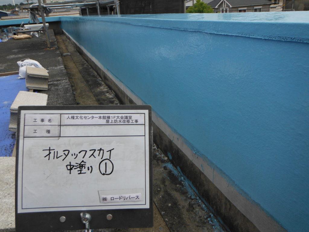 和泉市の外壁塗装・屋根塗装専門店ロードリバース1392