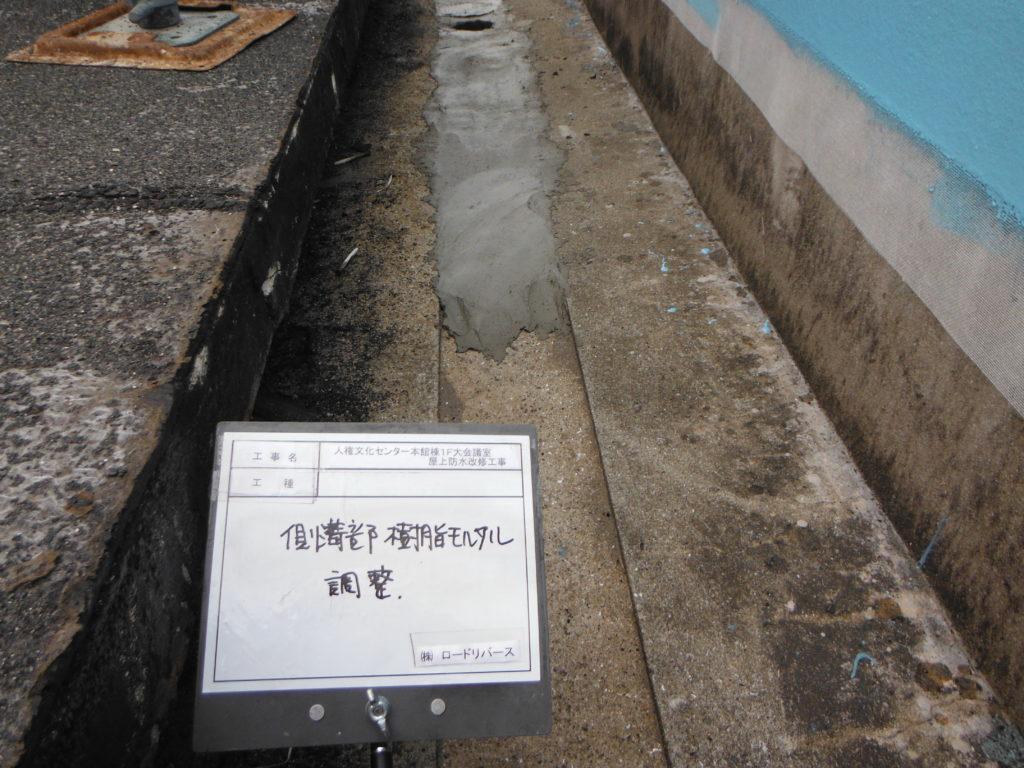 和泉市の外壁塗装・屋根塗装専門店ロードリバース1399