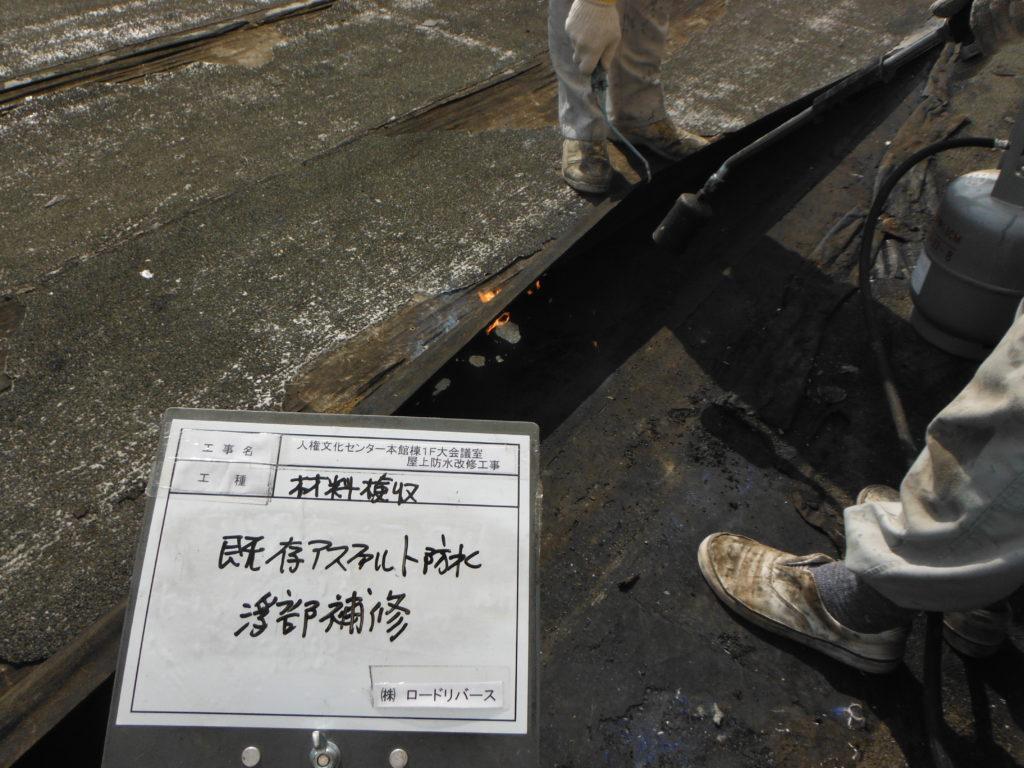 和泉市の外壁塗装・屋根塗装専門店ロードリバース1400