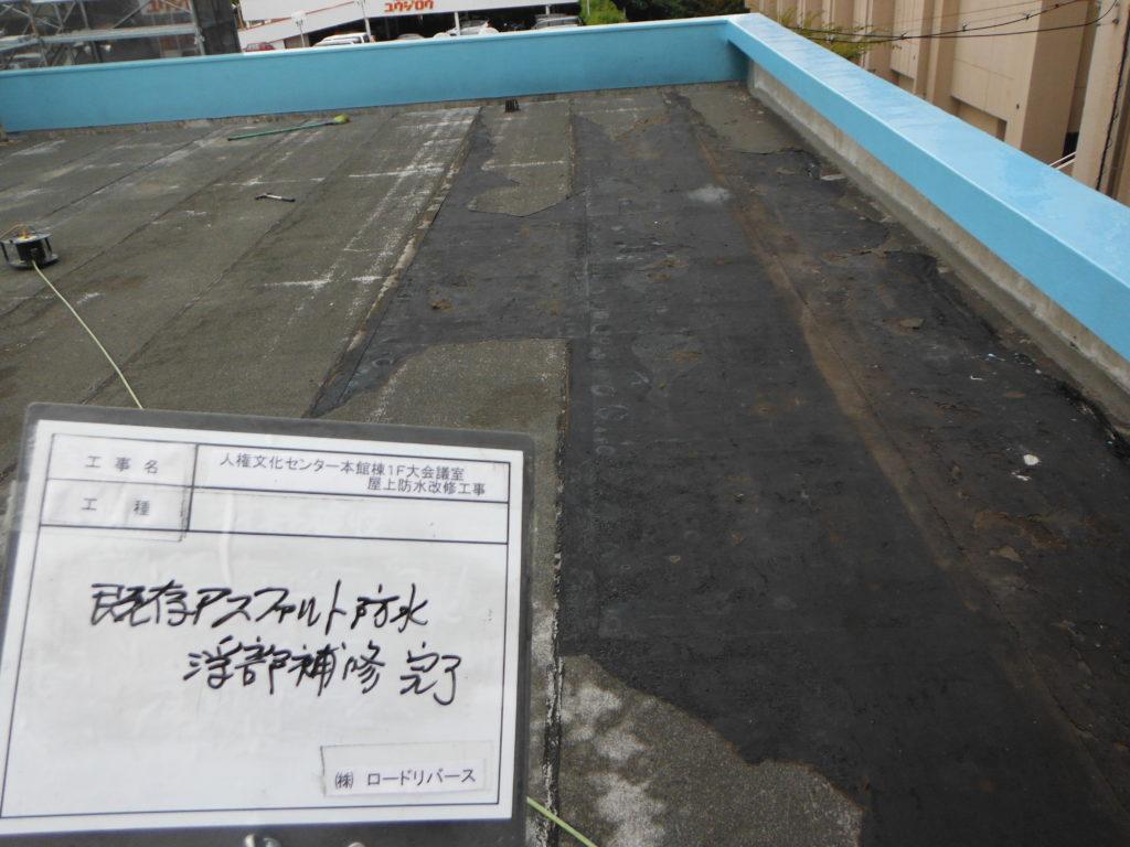 和泉市の外壁塗装・屋根塗装専門店ロードリバース1401