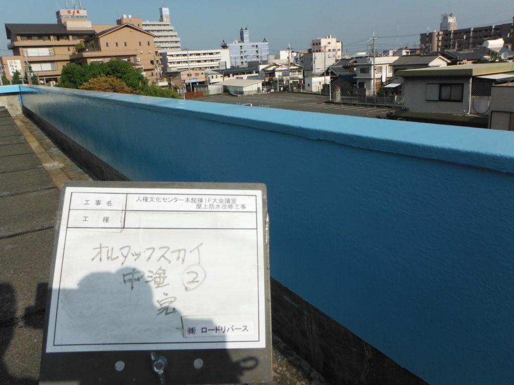 和泉市の外壁塗装・屋根塗装専門店ロードリバース1396