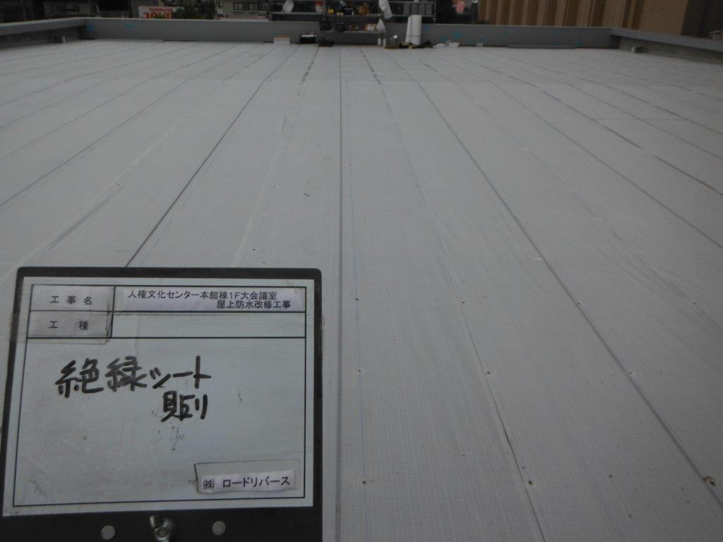 和泉市の外壁塗装・屋根塗装専門店ロードリバース1402
