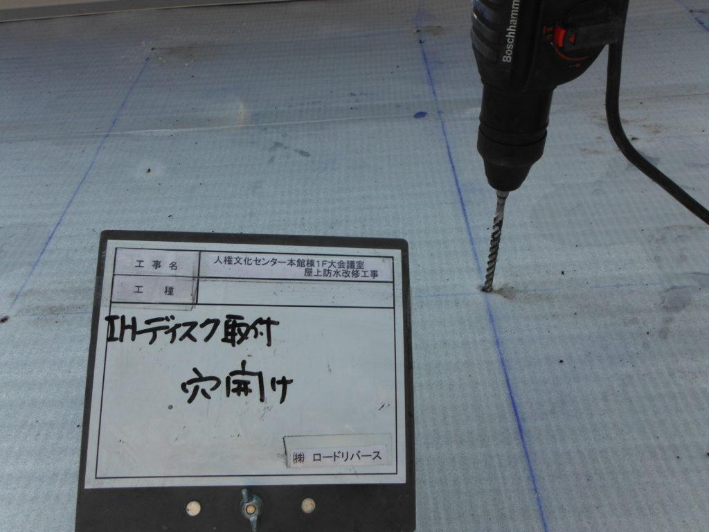 和泉市の外壁塗装・屋根塗装専門店ロードリバース1406