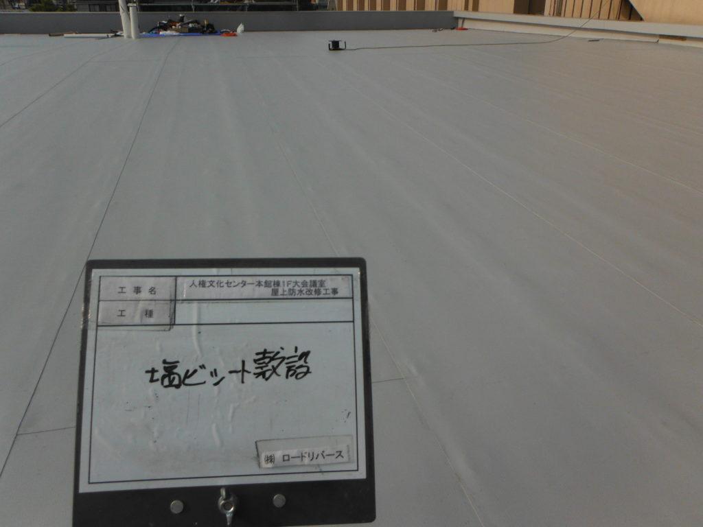 和泉市の外壁塗装・屋根塗装専門店ロードリバース1408