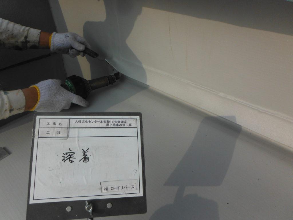 和泉市の外壁塗装・屋根塗装専門店ロードリバース1410