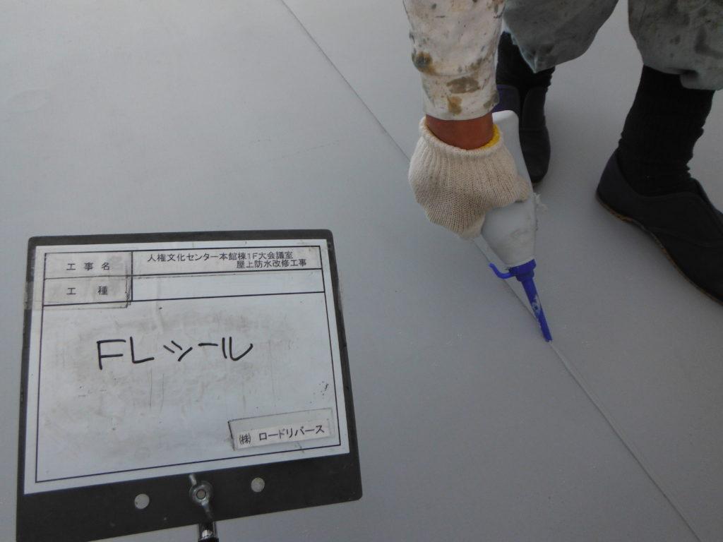 和泉市の外壁塗装・屋根塗装専門店ロードリバース1412