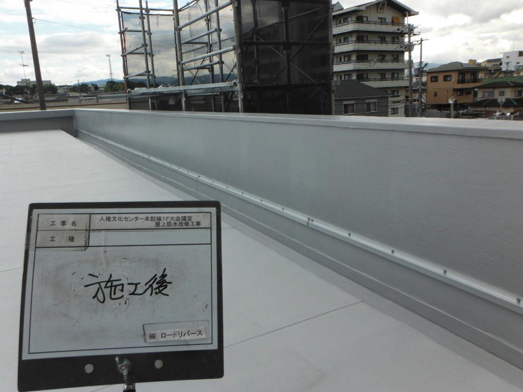 和泉市の外壁塗装・屋根塗装専門店ロードリバース1388