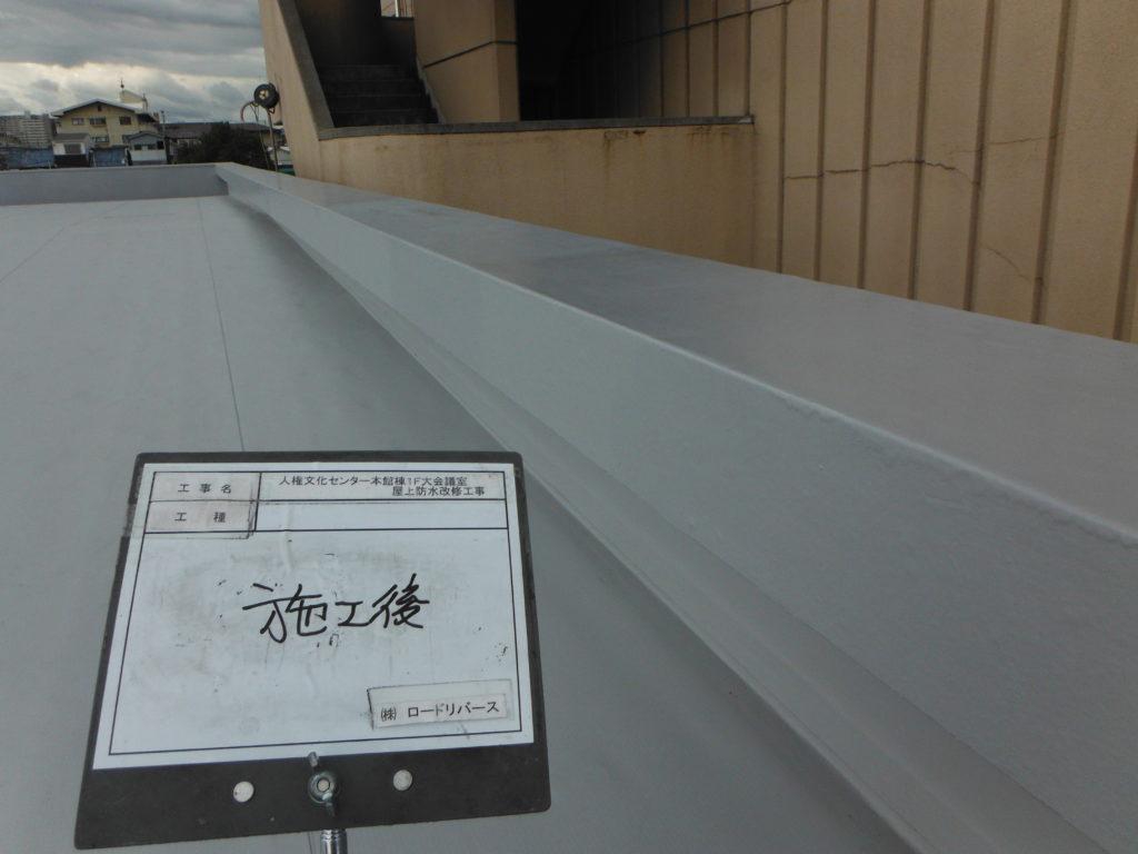 和泉市の外壁塗装・屋根塗装専門店ロードリバース1397