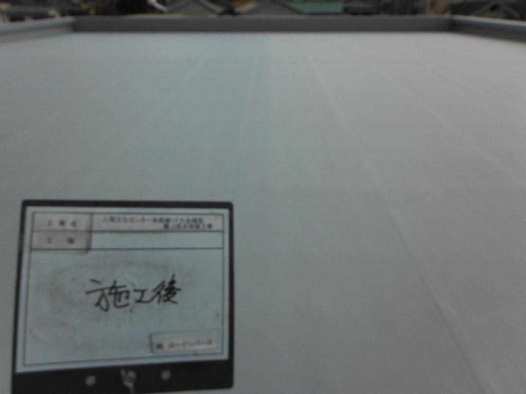 和泉市の外壁塗装・屋根塗装専門店ロードリバース1378