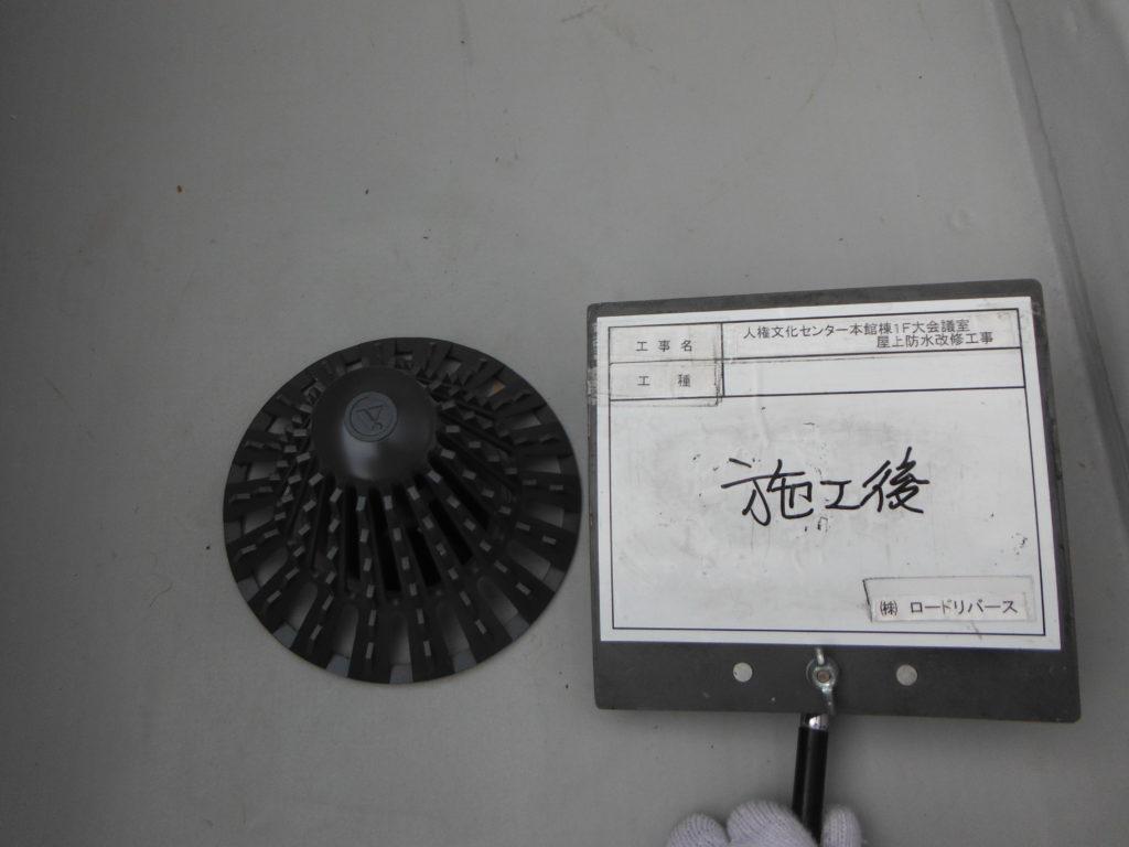 和泉市の外壁塗装・屋根塗装専門店ロードリバース1405