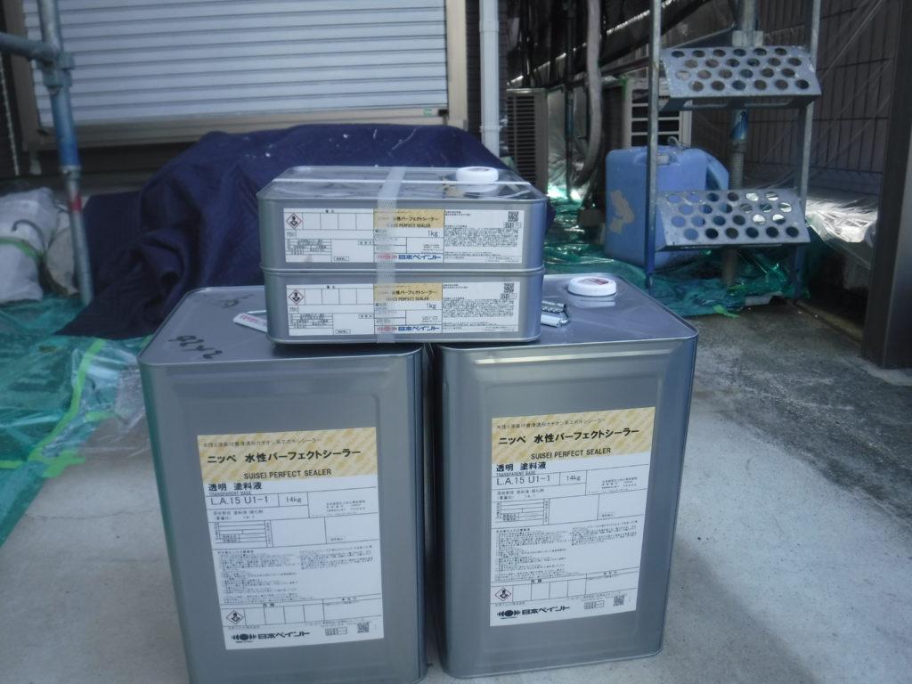 和泉市の外壁塗装・屋根塗装専門店ロードリバース1607