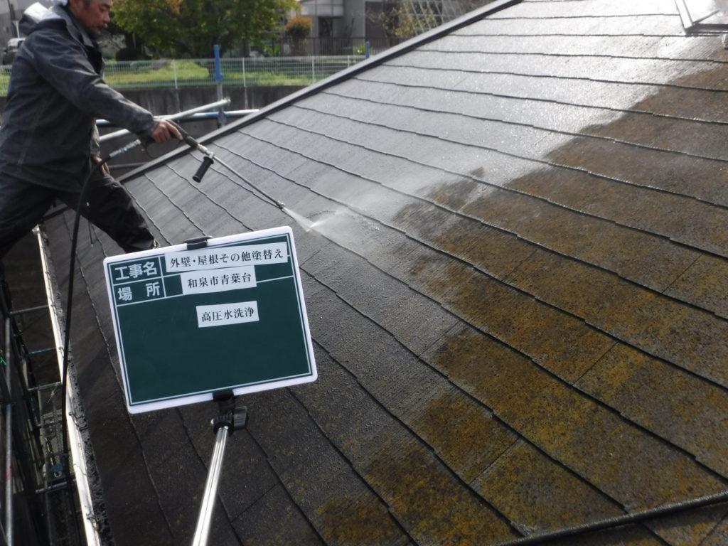 和泉市の外壁塗装・屋根塗装専門店ロードリバース1535