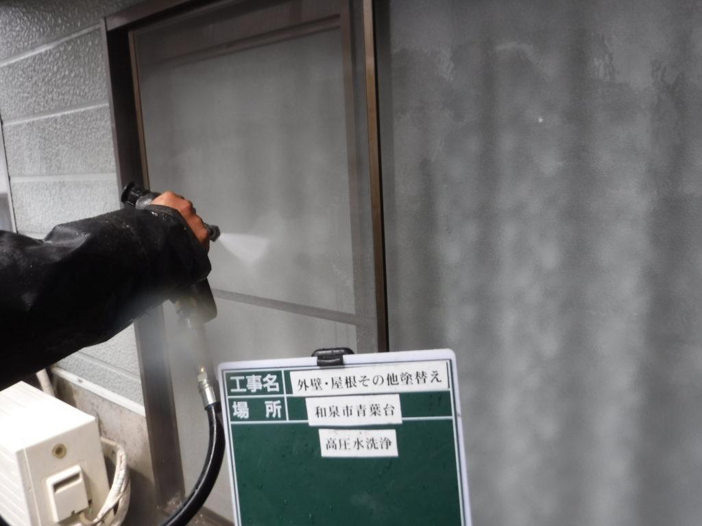 和泉市の外壁塗装・屋根塗装専門店ロードリバース1537