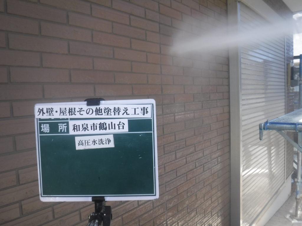 和泉市の外壁塗装・屋根塗装専門店ロードリバース1501