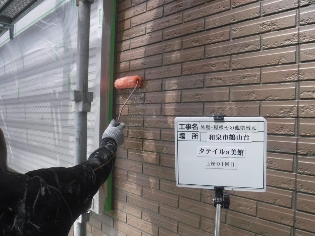 和泉市の外壁塗装・屋根塗装専門店ロードリバース1504