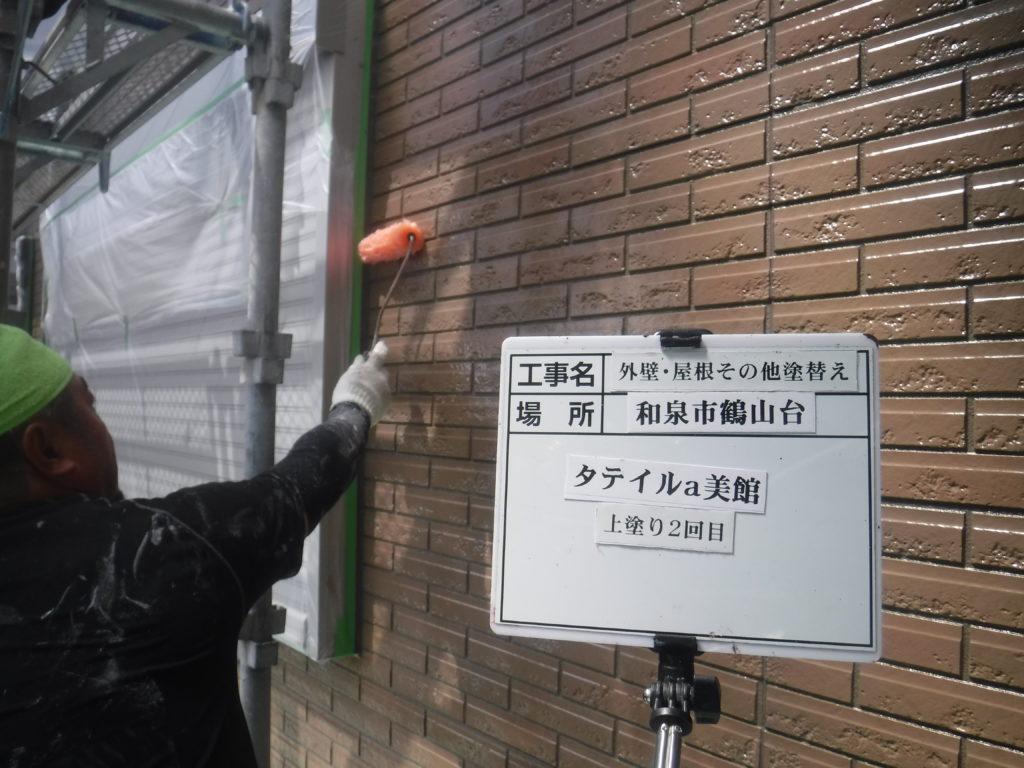 和泉市の外壁塗装・屋根塗装専門店ロードリバース1505