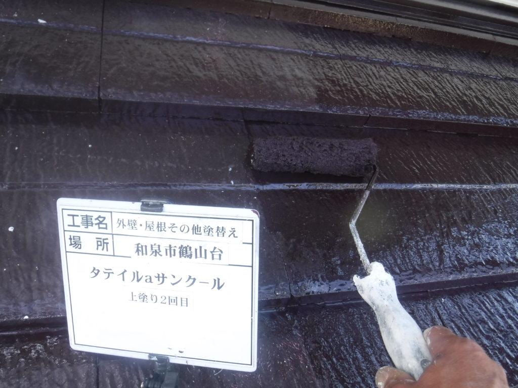 和泉市の外壁塗装・屋根塗装専門店ロードリバース1565