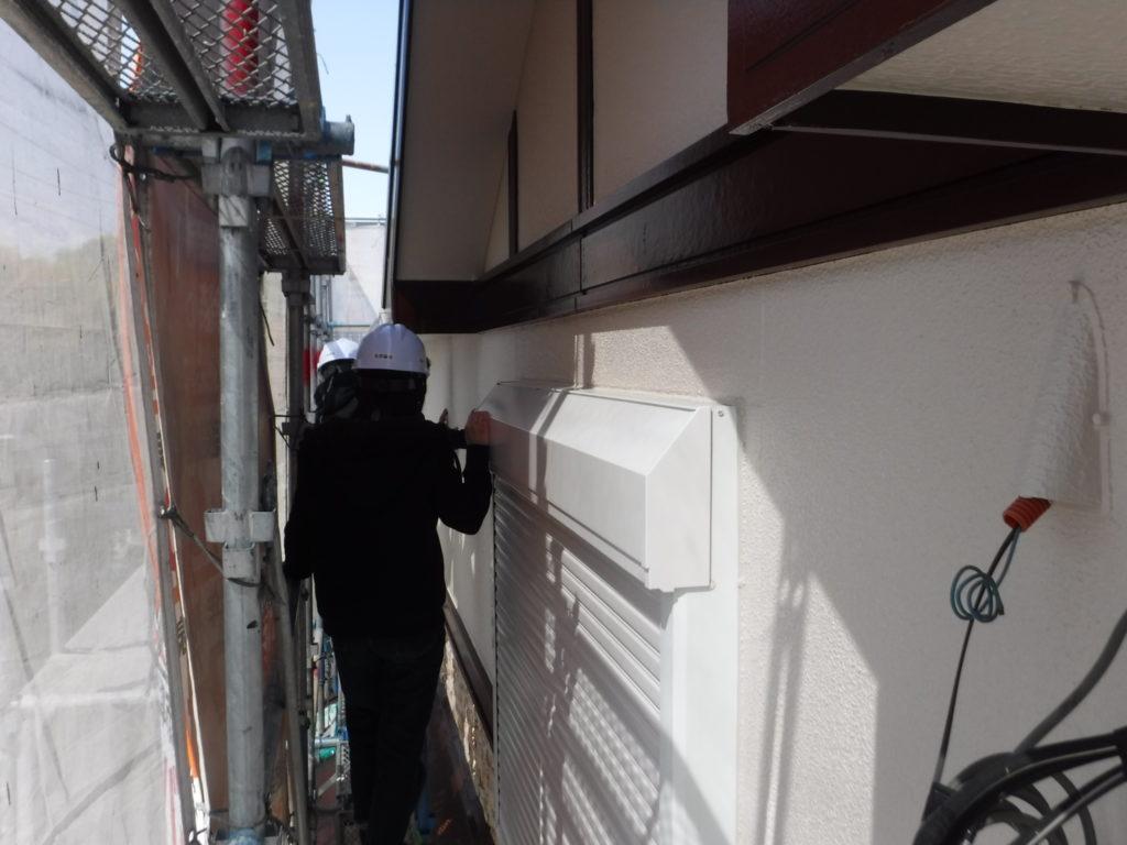 和泉市の外壁塗装・屋根塗装専門店ロードリバース1415
