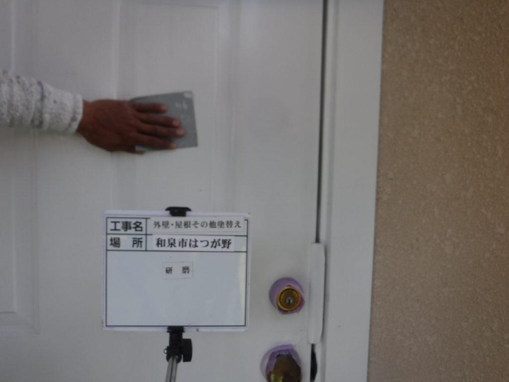 和泉市の外壁塗装・屋根塗装専門店ロードリバース1453
