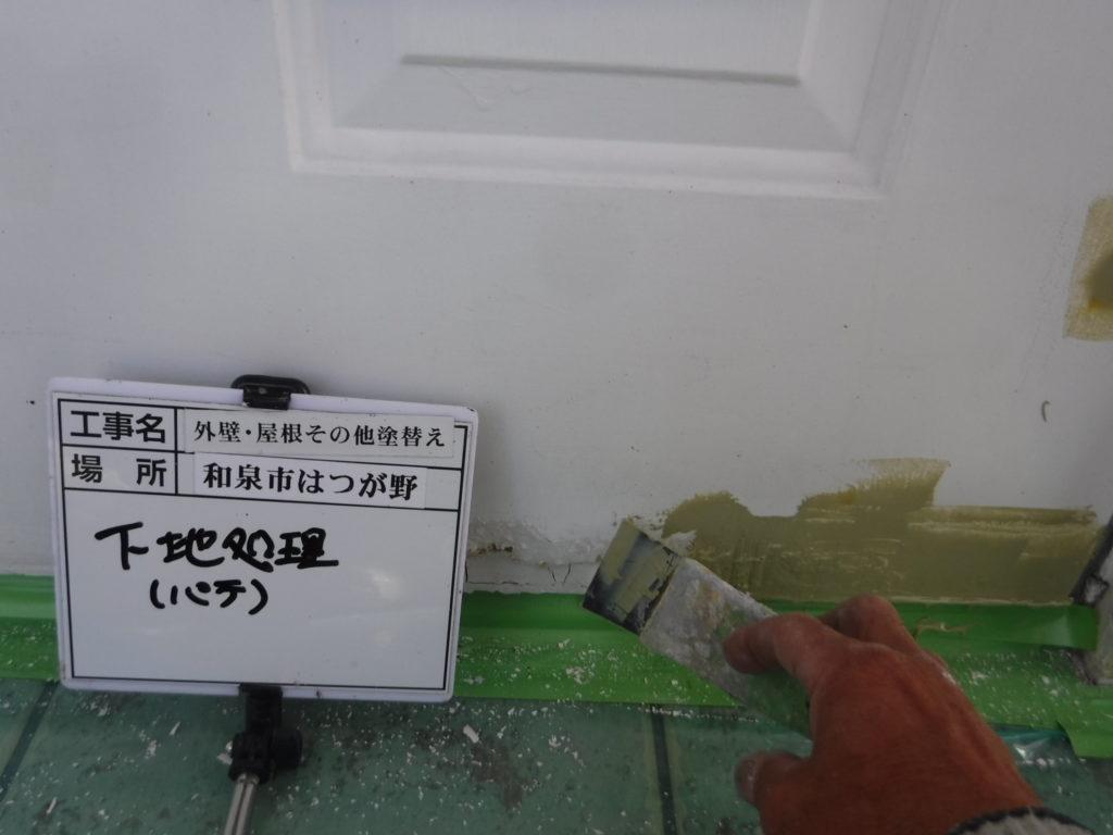 和泉市の外壁塗装・屋根塗装専門店ロードリバース1454