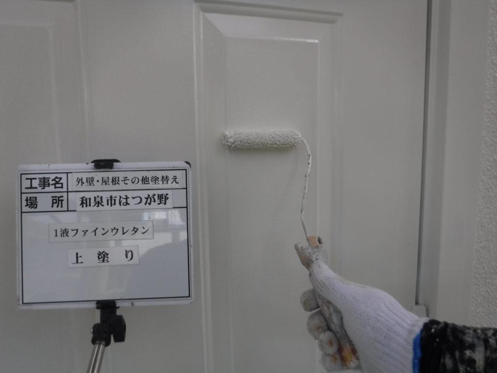 和泉市の外壁塗装・屋根塗装専門店ロードリバース1457