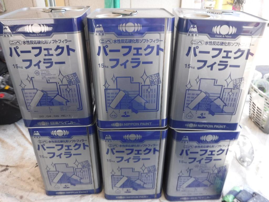 和泉市の外壁塗装・屋根塗装専門店ロードリバース1550