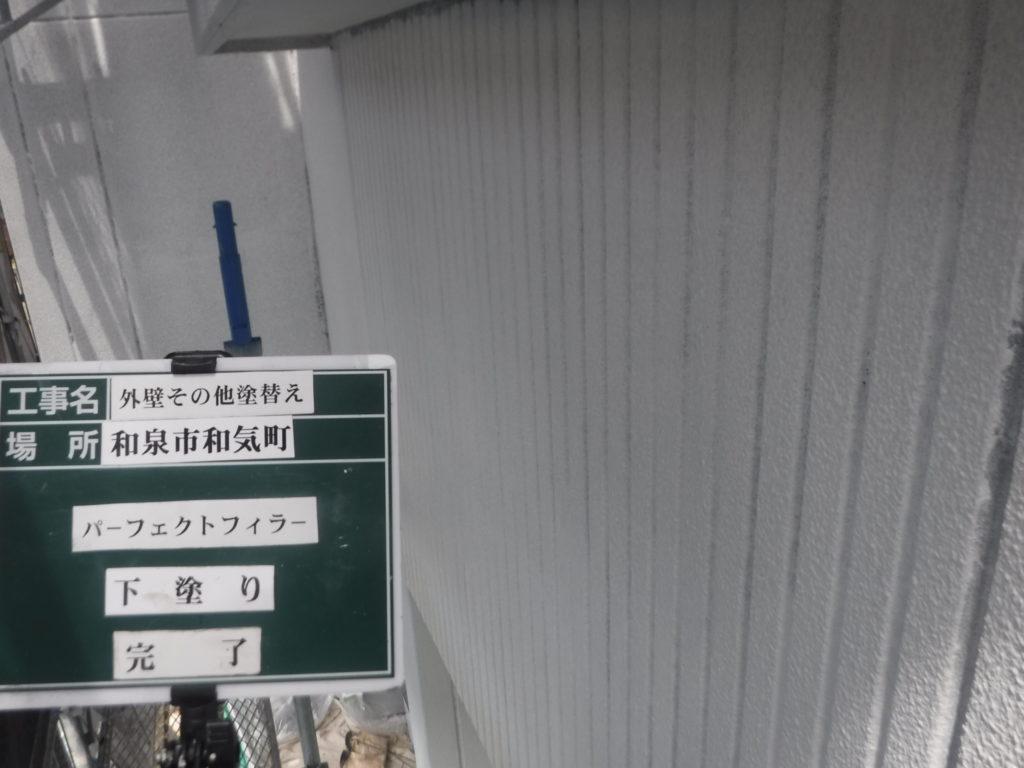 和泉市の外壁塗装・屋根塗装専門店ロードリバース1551