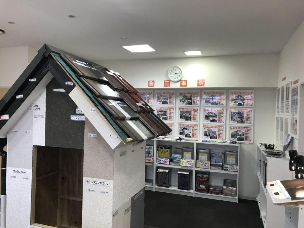 和泉市の外壁塗装・屋根塗装専門店ロードリバース1566