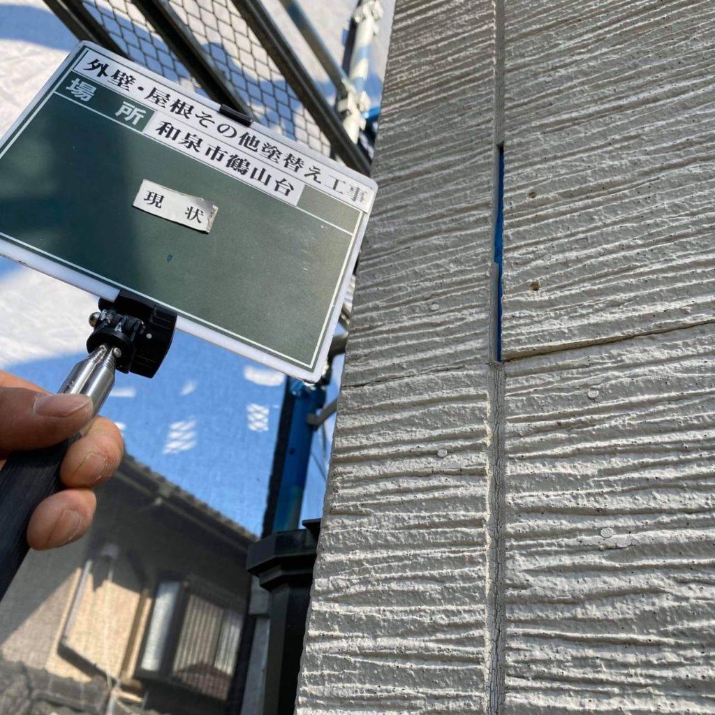 和泉市の外壁塗装・屋根塗装専門店ロードリバース1597