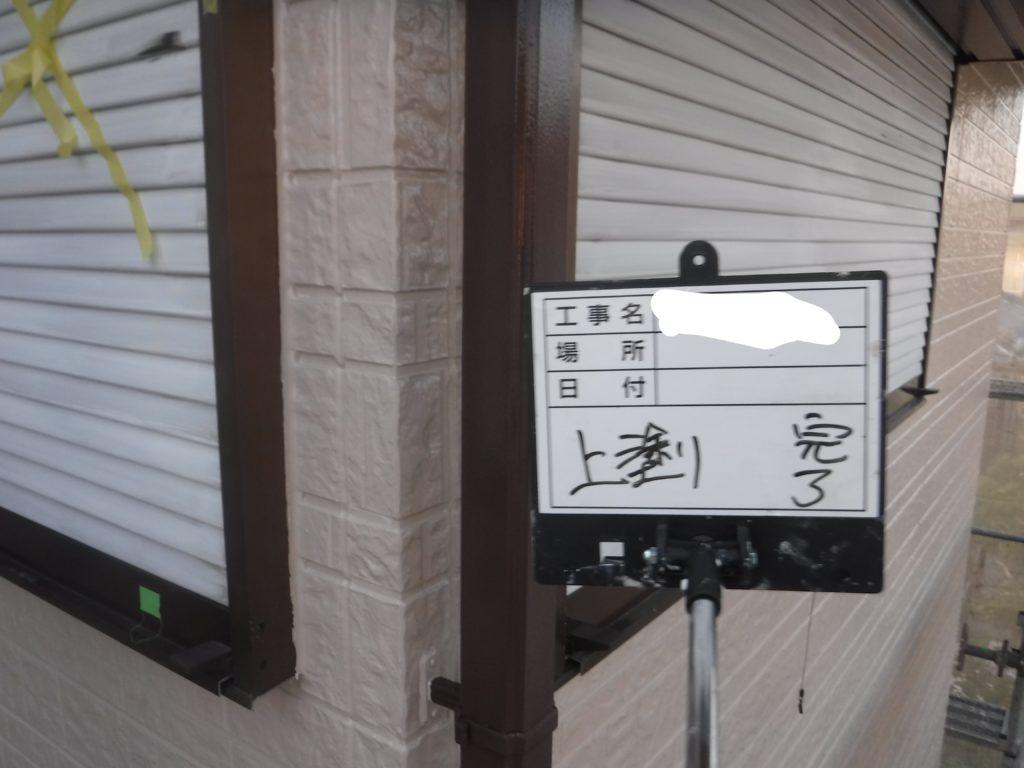 和泉市の外壁塗装・屋根塗装専門店ロードリバース1326