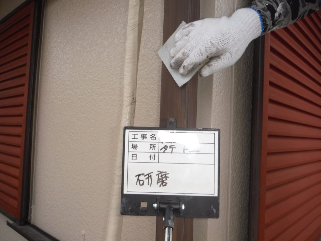 和泉市の外壁塗装・屋根塗装専門店ロードリバース1091